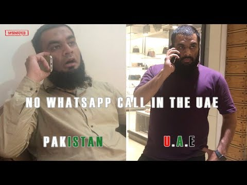 No WhatsApp Calls in the UAE