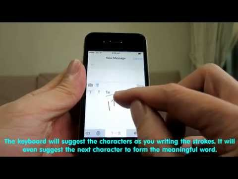 How to enable Chinese handwriting in Iphone and write Goodbye in Chinese