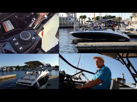 Yamaha jet docking twin How to Video