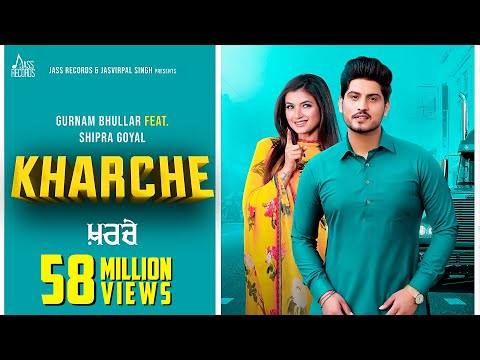 Xxx Mp4 Kharche Full HD Gurnam Bhullar Ft Shipra Goyal Music Empire New Punjabi Songs 2019 3gp Sex