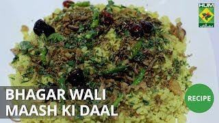 Bhagar wali Maash ki Daal   Dawat   MasalaTV    Abida Baloch