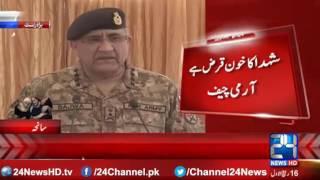 Army chief General Qamar Javed Bajwa address ceremony in Peshawar