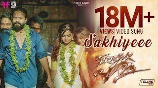Sakhiyeee Video Song | Thrissur Pooram Movie | Jayasurya | Ratheesh Vega | Haricharan| December 20th