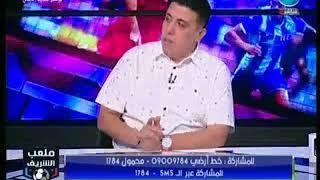 #x202b;ملعب الشريف - نجم الزمالك يفجر مفاجأة عن المدير الفني الأجنبي الجديد للزمالك.. وموقف خالد جلال#x202c;lrm;