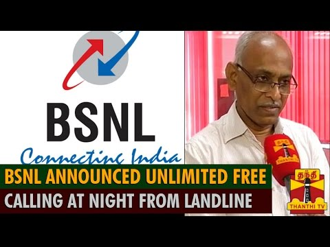 BSNL Announced Unlimited Free Calling At Night From Landline - Thanthi TV