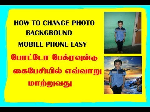 HOW TO CHANGE PHOTO BACKGROUND MOBILE PHONE EASY /TAMIL