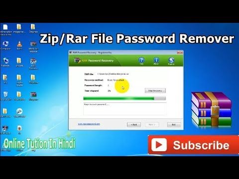 Winrar password remover tool how to Remove zip/rar file password in hindi