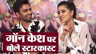 Shweta Tripathi & Jitendra Kumar speaks on her film Gone Kesh;Watch Video | FilmiBeat