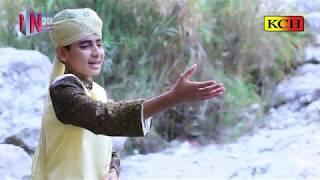 New Naat Sharif In Urdu || حضور آج تشریف لانے لگے ہیں  || Soft & sweet Voice Of Shakeel Sindhu