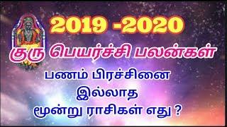 Jothidar balu Videos - PakVim net HD Vdieos Portal