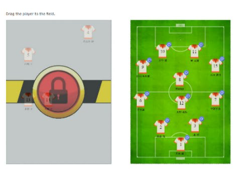 Simple Drag & Drop Football Player Using PHP,JQuery & HTML5