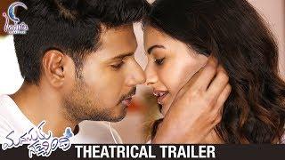 Manasuku Nachindi Theatrical Trailer | Sundeep Kishan | Amyra Dastur | Tridha | Manjula Ghattamaneni