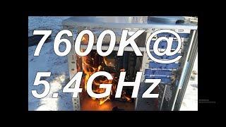 i5 7600K overclock @ 5.4 GHZ + Asrock Z170m OC formula