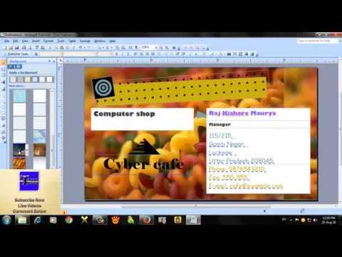 How to Make Visiting/Business Card Ms Publisher 2007 Hindi