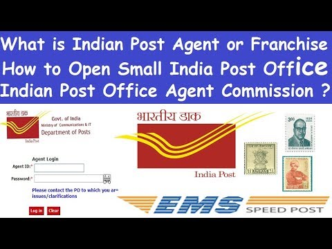 What is India Post Agent or Franchise l How to Open India Post Agent l India Post Agent Commission