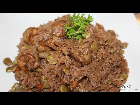 Haitian Rice And Peas With Shrimp |  Diri  Avec Djon-Djon | Episode 94