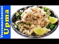 Veeramachaneni Ramakrishna Sir Food Diet Upma Cooking Recipe | How to Make Vegan Diet Upma Tasty