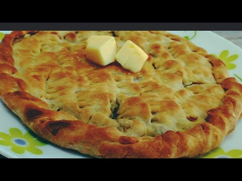 QEEMA NAAN RECIPE || How To || Ramadan Special || Sanobar's Kitchen