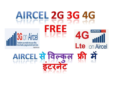 Aircel Free internet 3G Unlimited