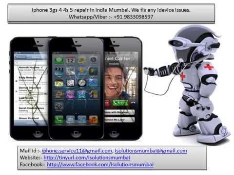 Iphone 4 4s 5 5s 5c Vodafone Mobinil Egypt T-mobile Tmobile Croatia remotely - +919833098597