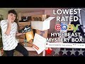 I Bought The LOWEST Rated EBAY Hypebeast Mystery Boxes
