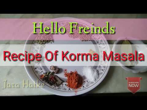 How to make Korma Masala at Home very Easy method