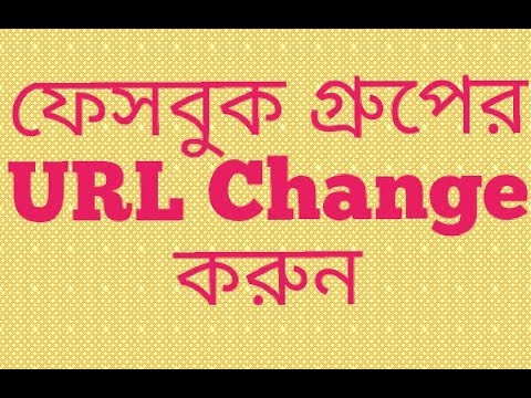 How to change/customize Facebook Group url by android in bangla