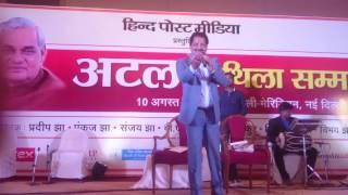Udit Narayan - Odhani ke Ranga Piyar Baa- live