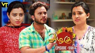 Azhagu - Tamil Serial | அழகு | Episode 598 | Sun TV Serials | 7 Nov 2019 | Revathy | Vision Time