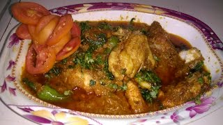 Fish Karahi by king chef shahid jutt