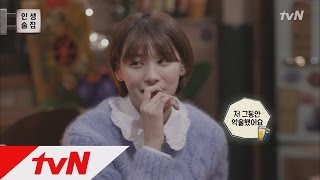 lifebar 악녀 전문 유인영, 그녀가 밝히는 드라마 속 불편한 진실! 170105 EP.5