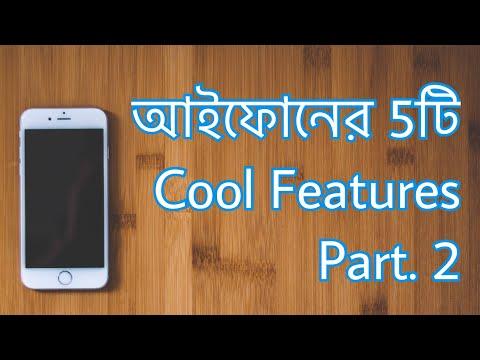 Top 5 Cool Features of iPhone PART 2     [Bangla] [iPhone Tips Bangla 2018 ]