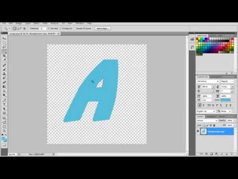 How to: remove white background in photoshop cs5