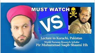 Pir Saqib Shaami V/S Jarjis Ansari Gustaaq E Rasool Bad Surat Hota hai ( MUST WATCH )