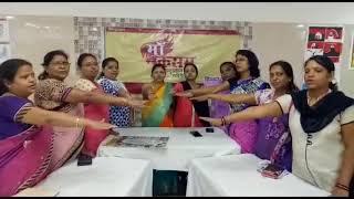 महिला समिति ने स्वच्छता गीत संग ली शपथ
