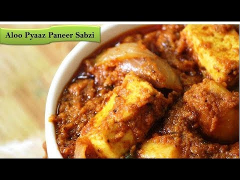 Jaipuri Aloo Pyaaz Paneer Ki Sabzi|Onion Potato and Cottage Cheese Curry|By Rj Payal's Kitchen