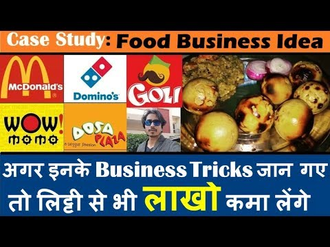Litti Business Case Study | How to grow Hotel Restaurant Business | EarningBaba