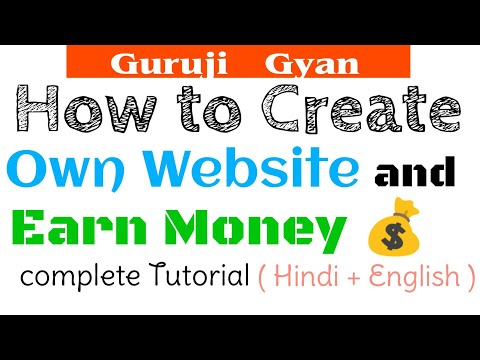 How to Create Own Website and Earn Money with Website