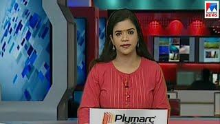 സന്ധ്യാ വാർത്ത | 6 P M News | News Anchor - Shani Prabhakaran | January 03,2018