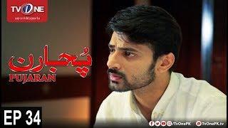 Pujaran   Episode 34   TV One Drama   14th November 2017