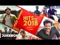 Hits Of 2018 (Volume 02) - Tamil Songs | Audio Jukebox