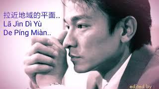 Karaoke - Ai Ni Yi Wan Nian 愛你一萬年 - Liu De Hua 劉德華, Cover Edit By Ciangzyun