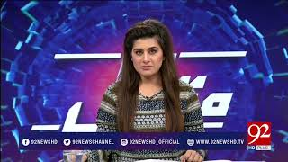Muqabil - 22 November 2017 - 92NewsHDPlus
