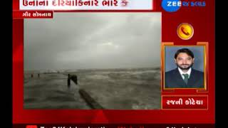 weather forecast in gujarat rain in two days