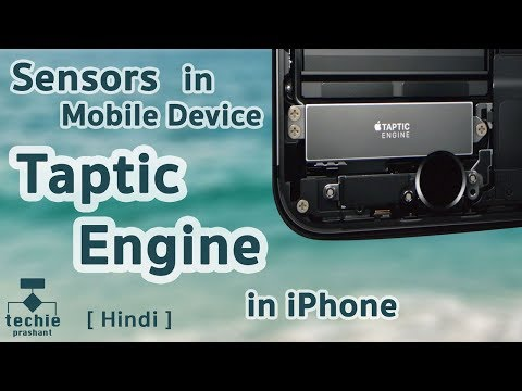 What is Taptic Engine Sensor in iPhone. HINDI