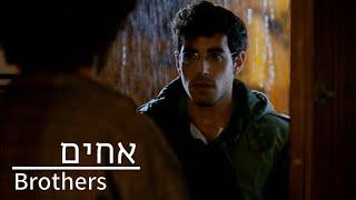 #x202b;אחים - סרט קצר | Brothers - A Short Film#x202c;lrm;