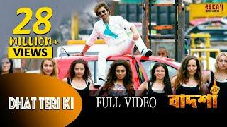 Dhat Teri Ki - Full Video | Badshah - The Don | Jeet | Nusrat Faria | Shraddha Das | Bengali Songs