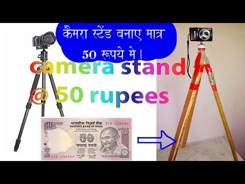 How to make tripod (Camera stand) at cheap rate !! Tutorial in Hindi