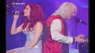 Anna Vissi & Nikos Karvelas, Arion Awards (2003) [fannatics.gr]