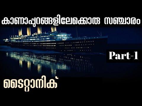 The True Story of KGF   Malayalam   Kolar Gold field History in